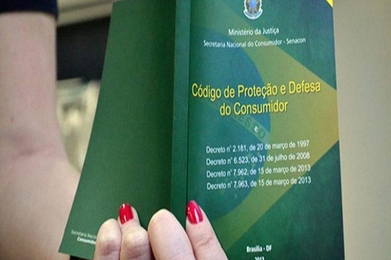 CONSUMIDOR EQUIPARADO: A PROTEÇÃO ESTENDIDA DO CDC